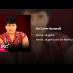 Mal Loke Manamali ( මල් ලෝකෙ මනමාලි )