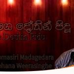 Obage Dothin Pidu Adare ( ඔබගෙ දෝතින් පිදූ ආදරේ )