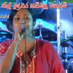 Neela Nayana Nil Induwara ( නීල නයන නිල් ඉඳුවර කවිබැද මනරම් )