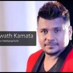 Nodenuwath Kamata ( නොදැනුවත් කමට )